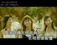 Ke Yi Wei Ni Video Clip