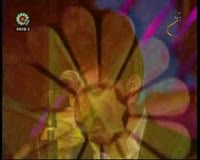 Hes Gharib Video Clip