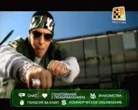 Rompe Video Clip