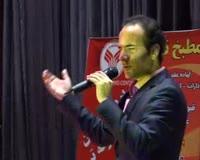 chavoshi eftekhari Video Clip