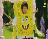 spong bob Video Clip