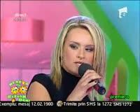 Inima Te Cheama Video Clip