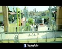 Kudi Tu Butter by Honey Singh Video Clip