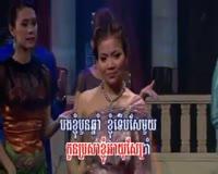 Kon Brosa Bong Mak Kmek Video Clip