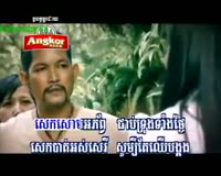 Teuk Phnek Sek Som Karaoke Video Clip