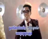 Jong Tver Songsa Oun With The Lyrics Video Clip