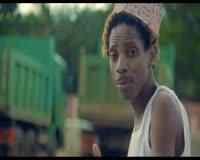 Nabeba Mawe Video Clip