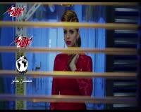 Seket El Salama Video Clip