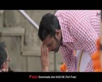 Ondu Malebillu Video Clip
