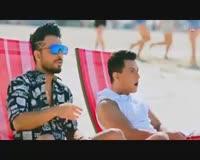 Goa Beach فيديو كليب