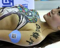 Body Painting Model