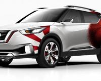 """""""Nissan kicks sąvoka pristatė"""