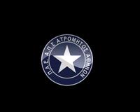 Atromitos Athen Logo