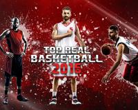 Top Real Basketball Players