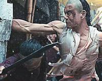 Kung Fu Hero Fight