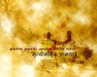 hindu 107