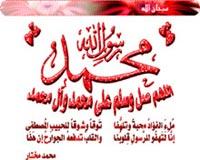 mohammed 1