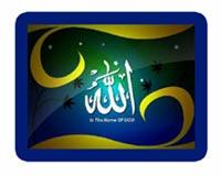 wallpaper islami 156