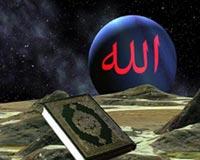 islamic 105