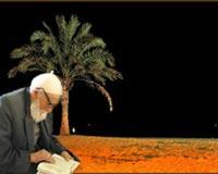 islamic 113