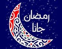 islam 25
