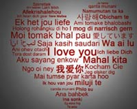 I Love You In Many Language