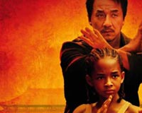 Karate Sport 01