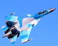 aeroplan blu