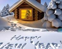 Gëzuar Vitin e Ri 2014