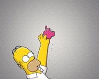 Apple Logo Ulaşma Homer
