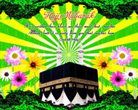 Hajj Mubarak 06