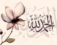 Flower Islamic 24