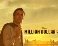 Million Dollar Arm 2014