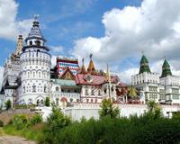Kremlin Castle