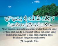 Ayat Quran 01